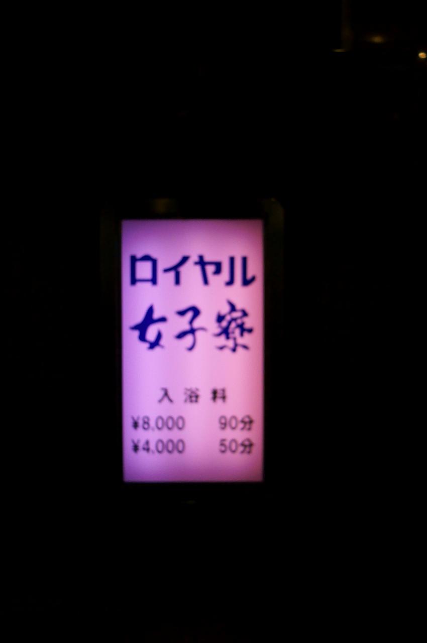 b0225108_1726839.jpg