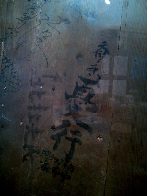 旧制松本高等学校と自動販売機_a0003909_17482962.jpg