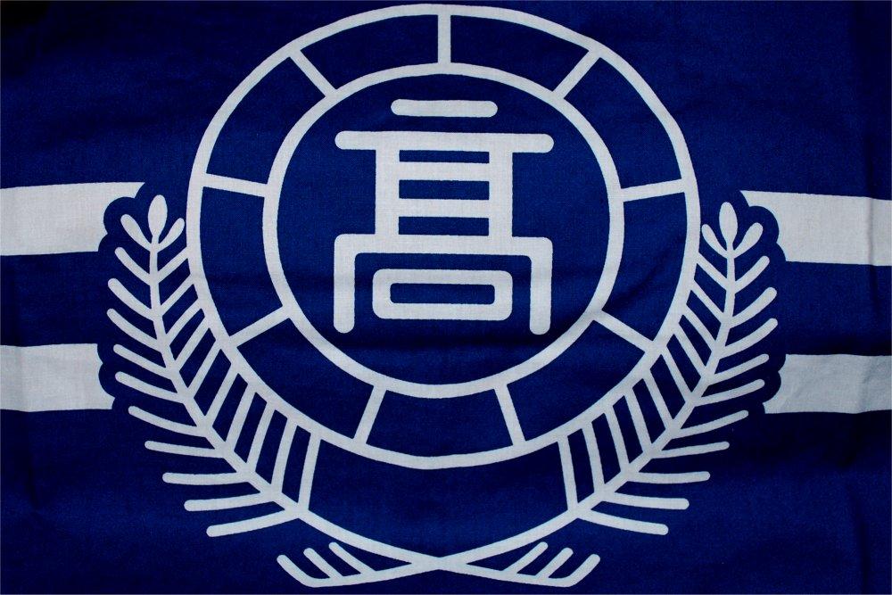 旧制松本高等学校と自動販売機_a0003909_1884822.jpg