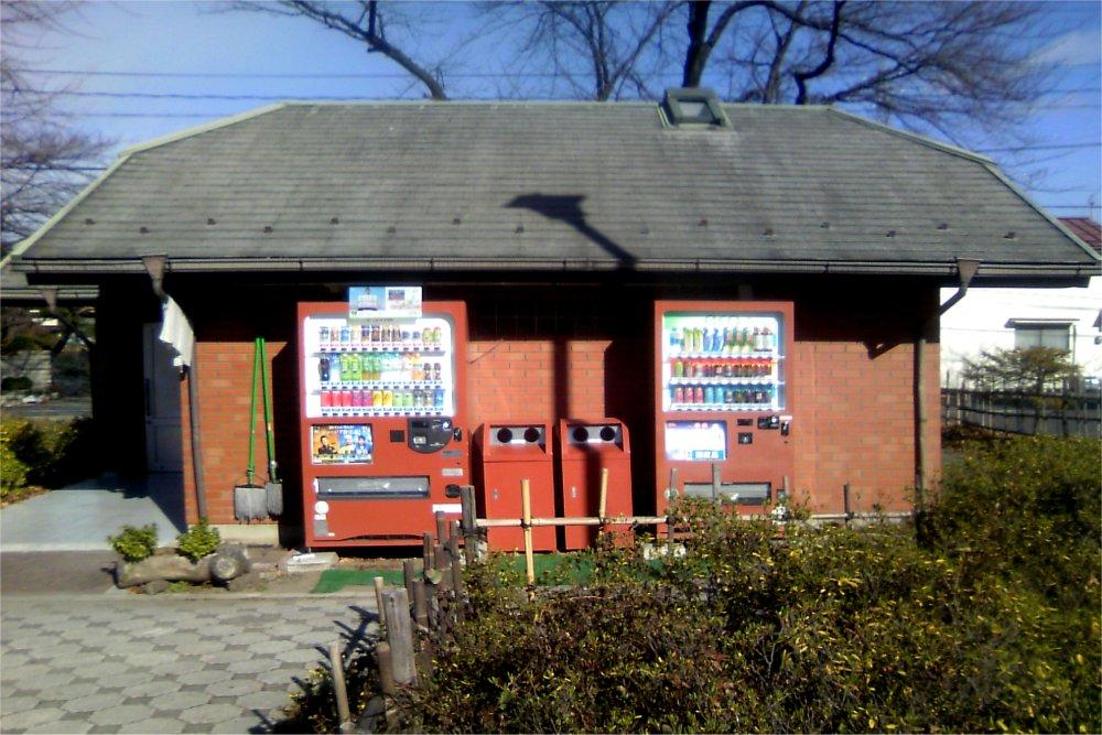 旧制松本高等学校と自動販売機_a0003909_1894326.jpg