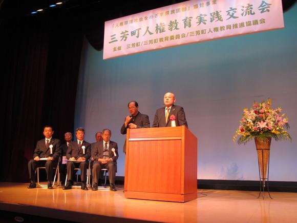 三芳町人権教育実践交流会_d0130714_23295050.jpg