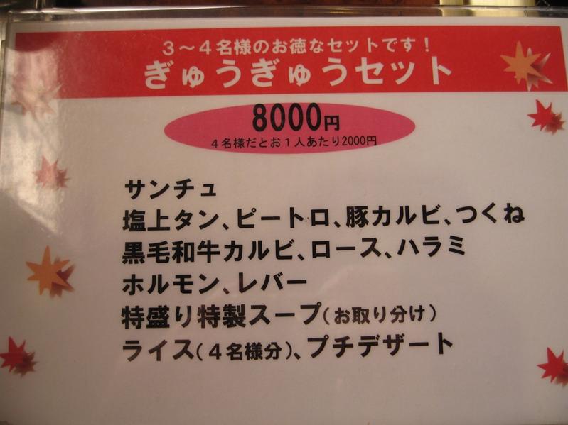 a0189915_1644452.jpg