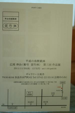 b0162732_15565278.jpg