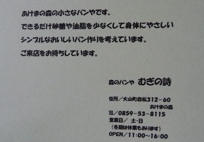 f0194533_1349192.jpg