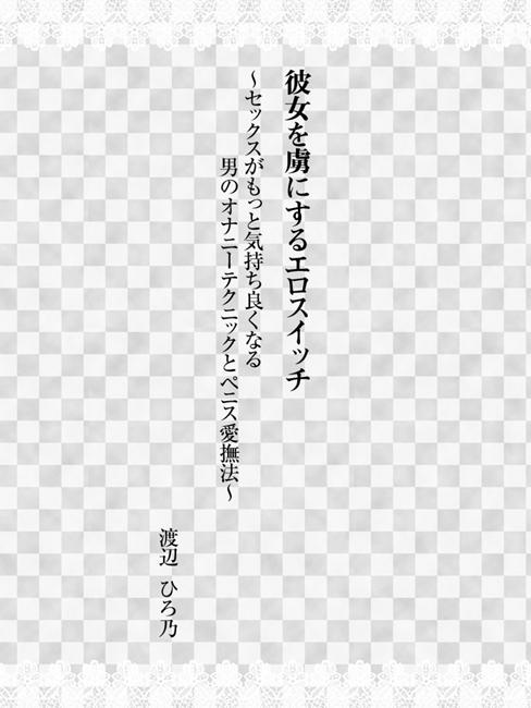 b0117334_19382383.jpg