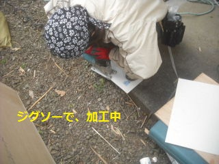 リフォーム13日め_f0031037_2159825.jpg