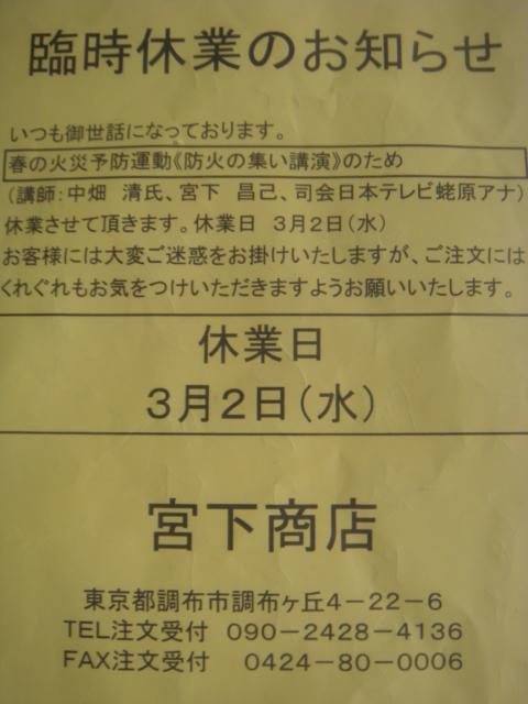 b0105441_12502873.jpg
