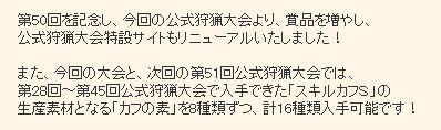 b0177042_326327.jpg