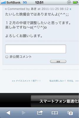 b0136045_13323225.jpg