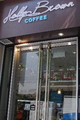 香港到着♪_a0175348_10274189.jpg