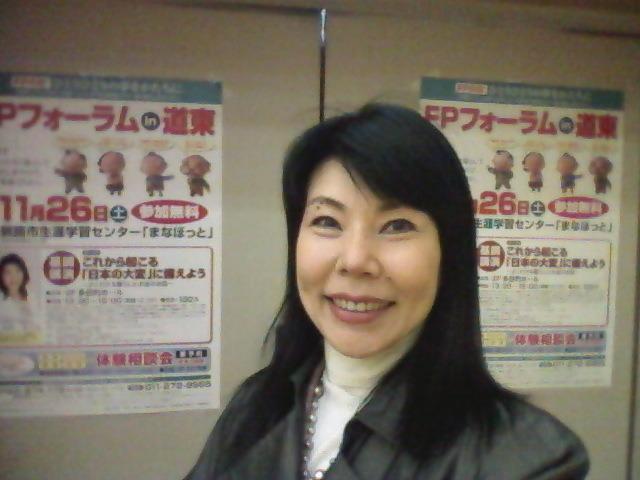 無事、釧路のイベント終わりました!~FPフォーラム釧路2011御礼_f0073848_2335166.jpg