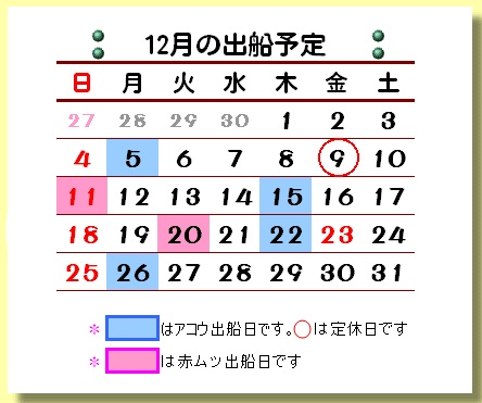 f0214557_1811089.jpg
