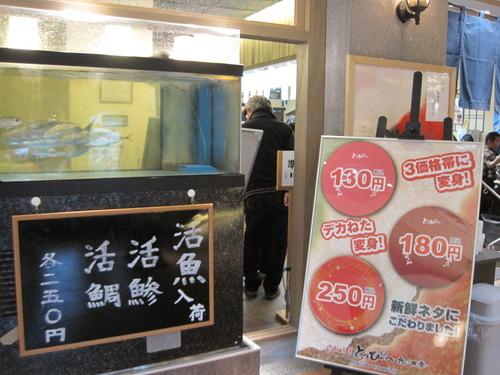 越谷レイクタウン~IKEA新三郷店_f0236260_11162811.jpg