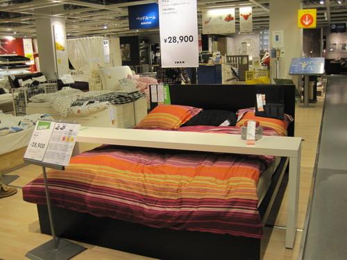 越谷レイクタウン~IKEA新三郷店_f0236260_11452360.jpg