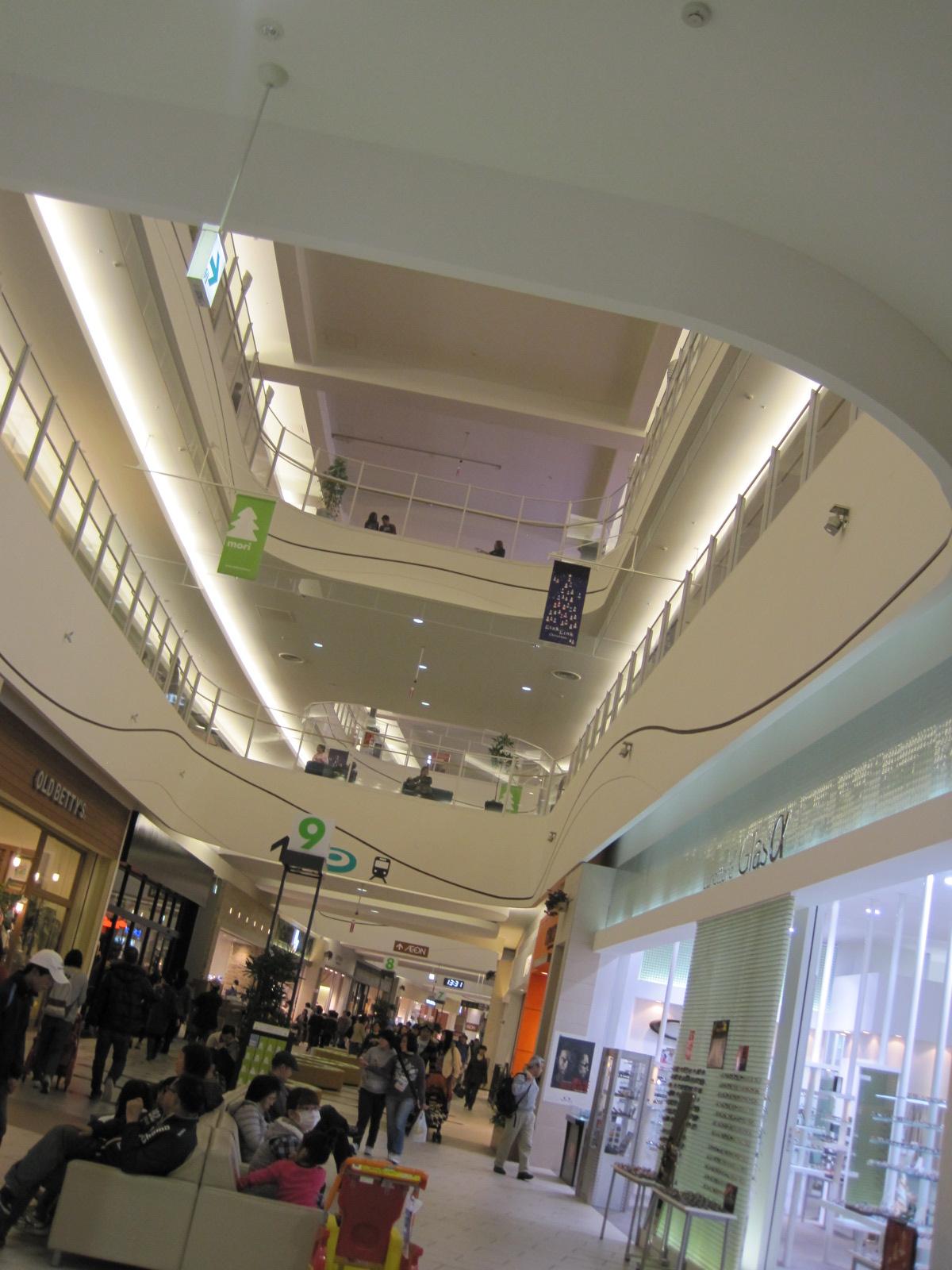 越谷レイクタウン~IKEA新三郷店_f0236260_1151687.jpg