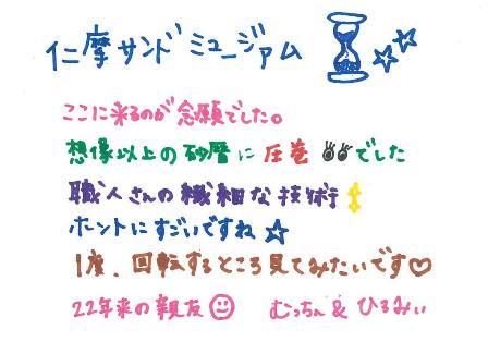 土曜日♪_d0166862_14234959.jpg