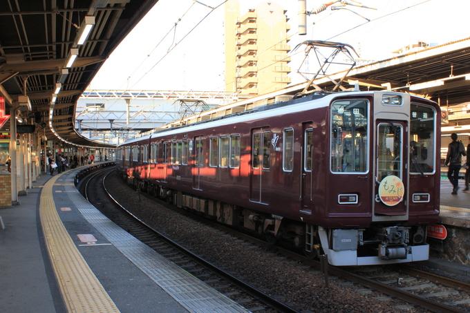 阪急もみじ看板車_d0202264_20225654.jpg