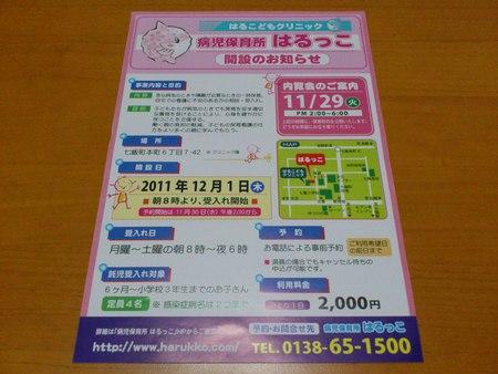 b0106766_21502738.jpg