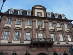 Heidelberg ハイデルベルク街歩き_e0195766_2375910.jpg