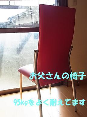 b0185771_1422413.jpg