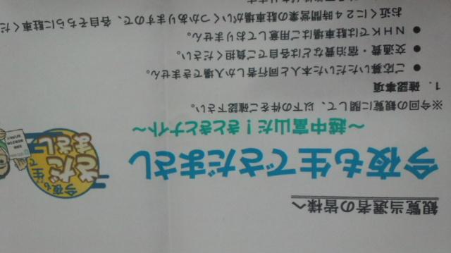 f0121275_23352858.jpg