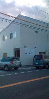 新しいお店★_f0172281_621185.jpg
