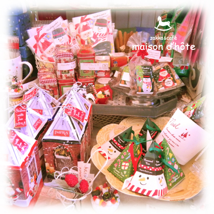 ボンヌのクリスマス♪_f0134191_1432396.jpg