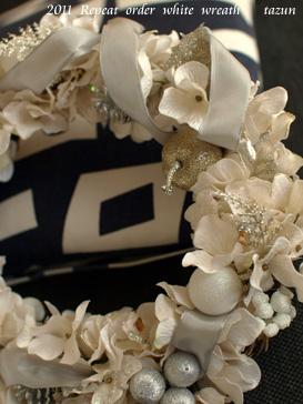 Wedding Bouquet  ♪_d0144095_13354518.jpg