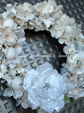 Wedding Bouquet  ♪_d0144095_1336896.jpg