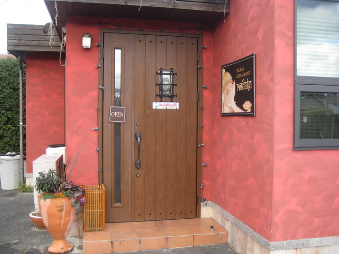 2011.11インド料理店 MODAKA_a0233896_15273483.jpg