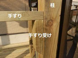 b0003400_18155226.jpg
