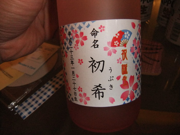 dee  dee & 鍋 & ビアジョッキ_c0226202_7401616.jpg
