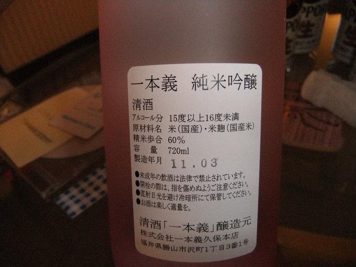 dee  dee & 鍋 & ビアジョッキ_c0226202_7403159.jpg