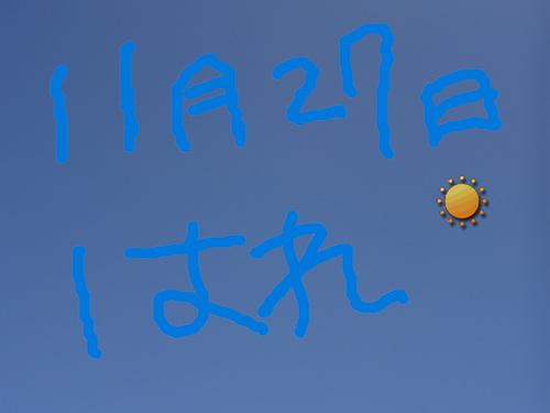 a0206808_18401559.jpg