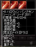 d0021312_351531.jpg