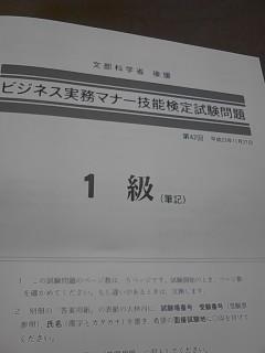 f0232515_18151865.jpg