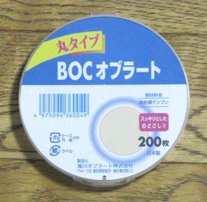 b0018017_622481.jpg