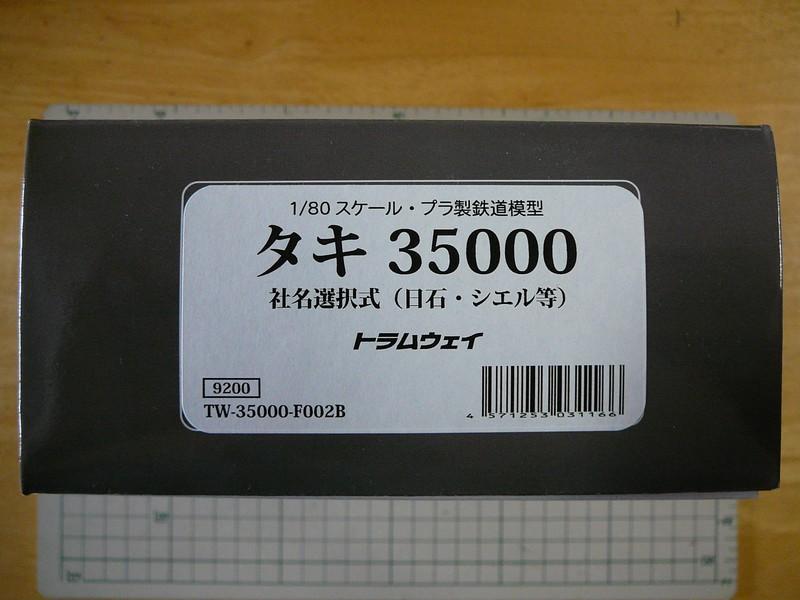 f0203926_14513735.jpg