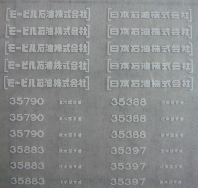 f0203926_1454556.jpg