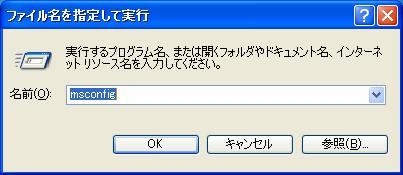 a0195032_11205822.jpg