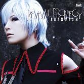 ファンタズム NEWアルバム『Revival Prophecy』release!!_e0025035_0143521.jpg