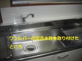 リフォーム14日目_f0031037_1910243.jpg