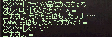 b0182640_2013257.jpg