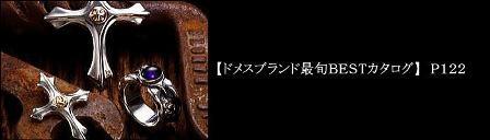 「シルバーアクセスタイルマガジン13」発売!_e0087043_0481642.jpg