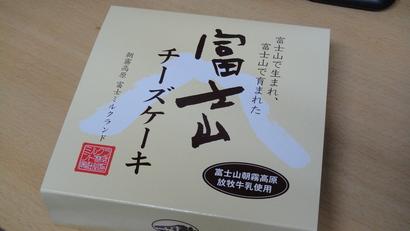 オデッセイ_c0199344_0582657.jpg