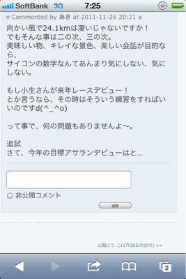 b0136045_801277.jpg