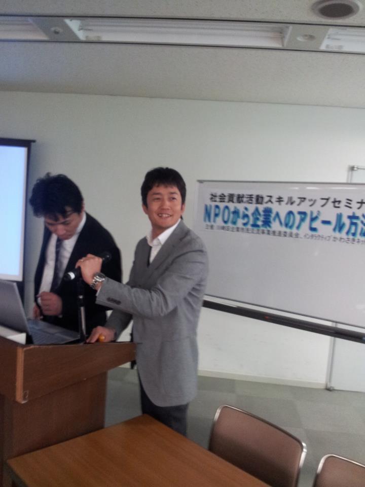 川崎区NPO向け協働セミナー_c0067646_84745.jpg