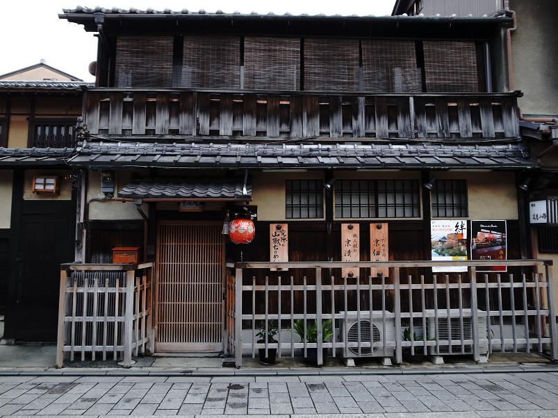 おっさんたちの京都散策オフ会..._f0152550_10125223.jpg
