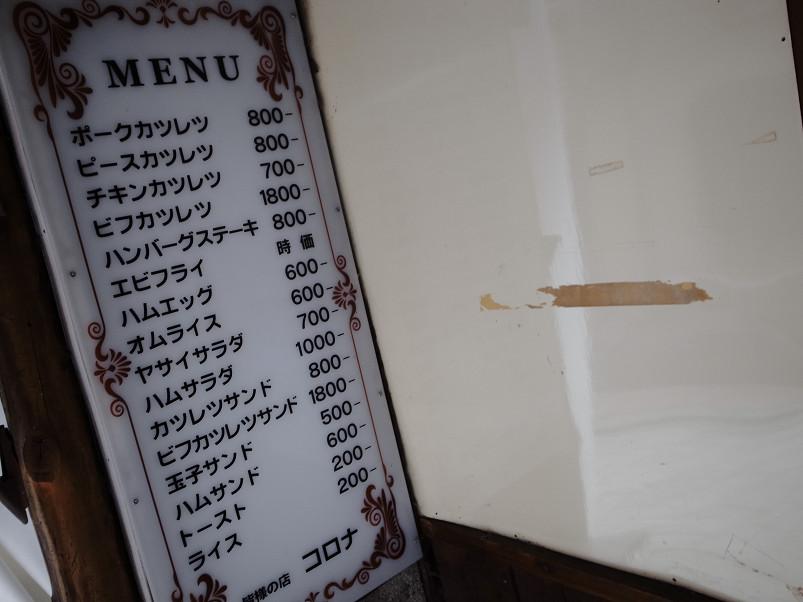おっさんたちの京都散策オフ会..._f0152550_1014159.jpg