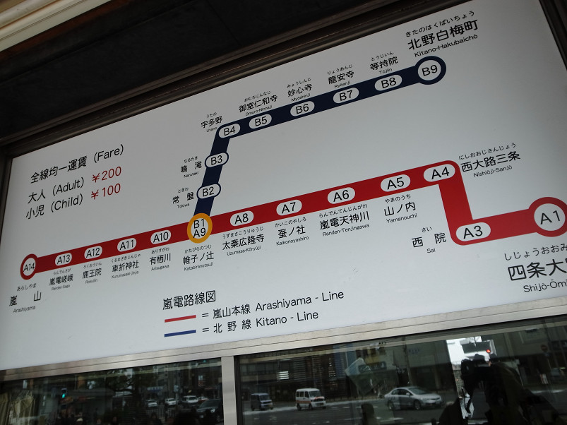 おっさんたちの京都散策オフ会..._f0152550_1015191.jpg